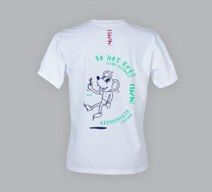 Nude MICE white t-shirt