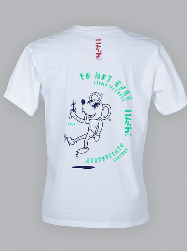Nude MICE white t-shirt
